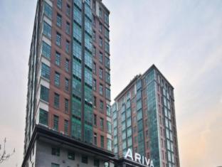 Ariva Beijing Luxury Serviced Apartment Beijing