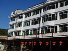 The Hermitage Qiandao Lake Hotel, Qiandao Lake (Chunan)
