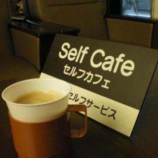 Hotel Route Inn Yamaguchi Yuda Onsen image