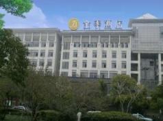 JI Hotel Wenchangge Yangzhou, Yangzhou