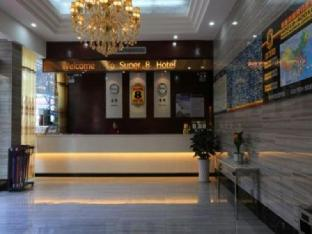Super 8 Hotel Shiyan Fangling Street Xihe Bridge