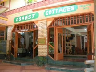 Forest Cottages