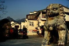 Guilin Bi An Bie Yuan Hotel, Guilin