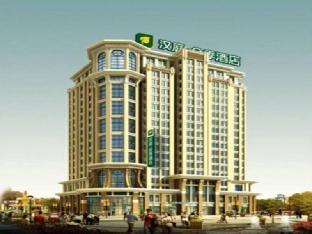 JI Hotel Yibin Laiyin