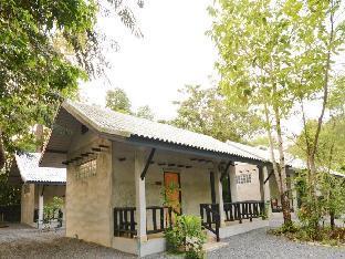 サビーディー リゾート Sabydee Resort