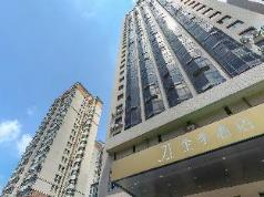 JI Hotel Shanghai Railway Station West Tianmu Road Branch, Shanghai