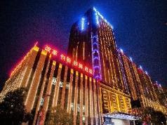 Lavande Hotels Wuhan Caidiao Changfu Business Center, Wuhan