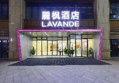 Lavande Hotels Chengdu Dafeng Shixi Park Metro Station, Chengdu