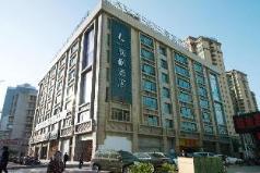 Lavande Hotels Shantou Ziyun Xinyu, Shantou
