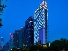 Shenzhenair International Hotel, Shenzhen