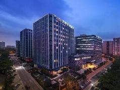 Kyriad Hotel Chengdu Wuhou New City, Chengdu