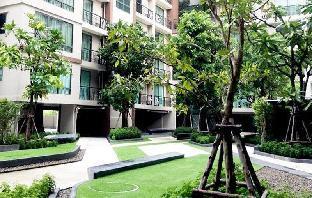Chor Cher-The Green Hotel Samut Prakan Samut Prakan Thailand