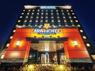 APA Hotel Ibaraki Koga-ekimae image