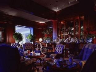 Four Seasons Hotel Dublin - Pub/Lounge