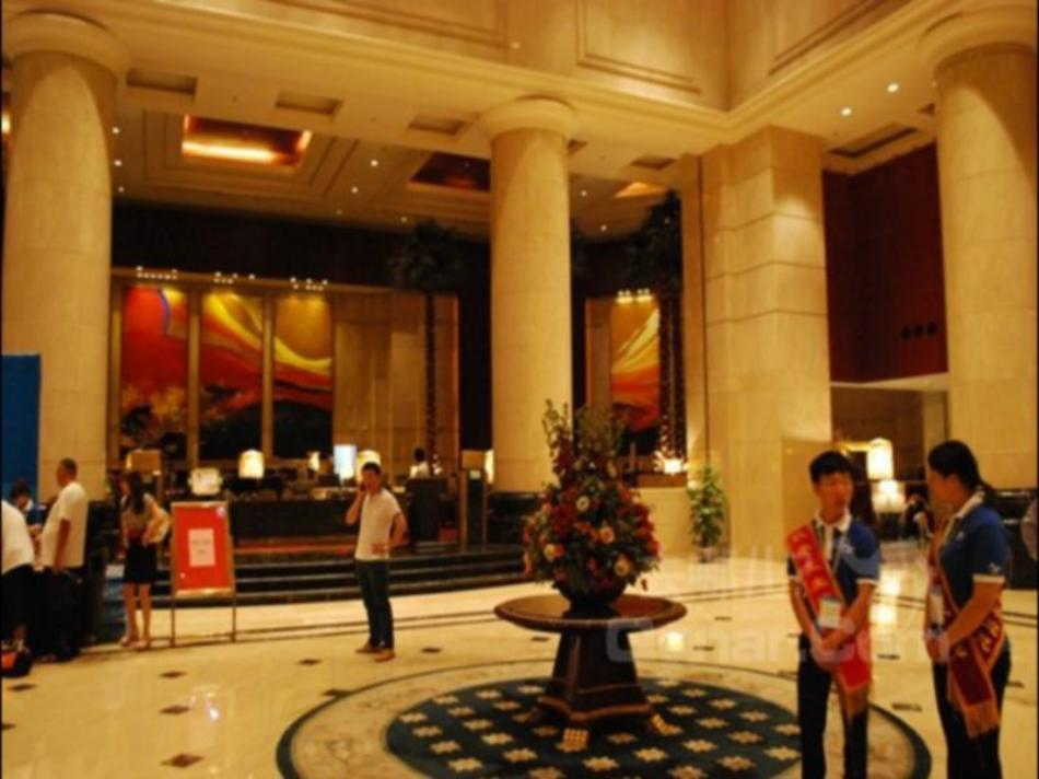 Everbright Convention & Exhibition Centre International Hotel