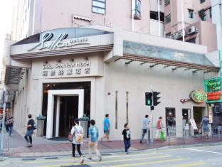 Silka Seaview Hotel Hong Kong - Nearby Attraction