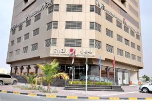 Ewan Ajman Suites Hotel - Ajman