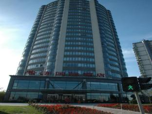 Fraternal Cooperation International Hotel