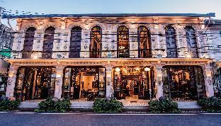 Songkhla Tae Raek Antique Hotel Songkhla Songkhla Thailand