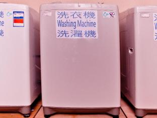 YOMI Hotel Taipei - Washing machine