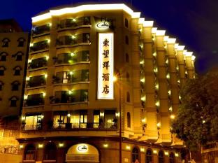 Hotel Guia Macau - Hotel Building (Night)
