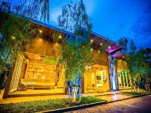 アルカディア リゾート Arcadia Resort