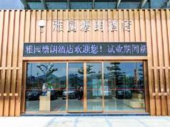 The Arch Hotel Nanshan Langtang Branch, Shenzhen