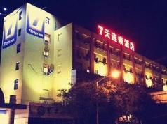 7 Days Inn Olympic Village, Beijing