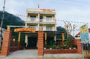 Phong Nha Love Homestay Dong Hoi (Quang Binh) Quang Binh Vietnam