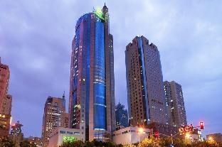 Reviews Holiday Inn Shanghai Pudong