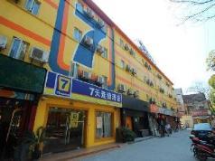 7 Days Premium Shanghai Tianshan Road Branch, Shanghai