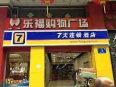 7 Days Inn Zhuzilin Subway Station, Shenzhen