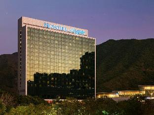 Booking Now ! Novotel Citygate Hong Kong Hotel