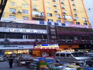 7 Days Inn Guangzhou - Huangpu Times City