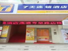 7 Days Inn Guangzhou - Yantang Yueken Road Branch, Guangzhou