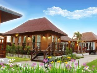 Golok Golf Club & Resort - Narathiwat