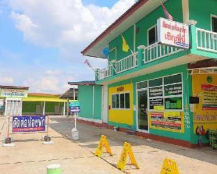 Jamjuree Resort