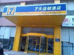 7 Days Inn Qingdao Development Area Jinggangshan Road, Qingdao