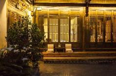 Lijiang Nirvana Zen Garden Hotel, Lijiang