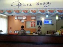 7 Days Inn Dameisha Yantian Zhongying Street Branch, Shenzhen
