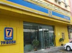 7 Days Inn Xian Huaqing Pond Lintong, Xian
