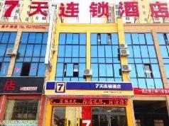 7 Days Inn·Yancheng Funing White Swan Park, Yancheng