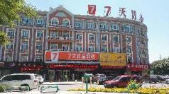 7 Days Premium·Yining Shanghaicheng, Ili
