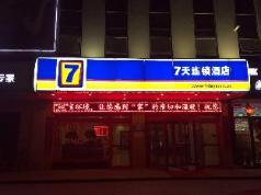 7 Days Inn·Tai'an Ningyang, Taian