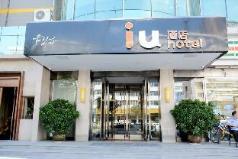 IU Hotels·Taiyuan Jiefang Road Bei Street Wanda Plaza, Taiyuan