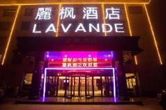 Lavande Hotels·Jinan Gongye Nan Road CBD Center, Jinan