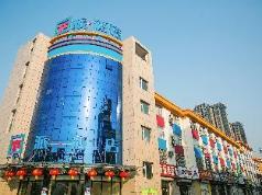 PAI Hotels·Binzhou University Huanghe Si Road, Binzhou