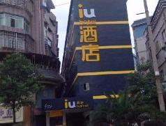 IU Hotels·Anshun Nanma Square, Anshun