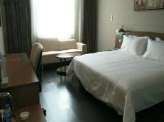 Jinjiang Inn Select Taizhou Jiangyan Coach Terminal, Taizhou (Jiangsu)