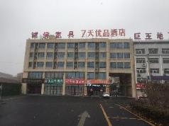 7 Days Premium·Zibo Huantai Xinyu Building, Zibo